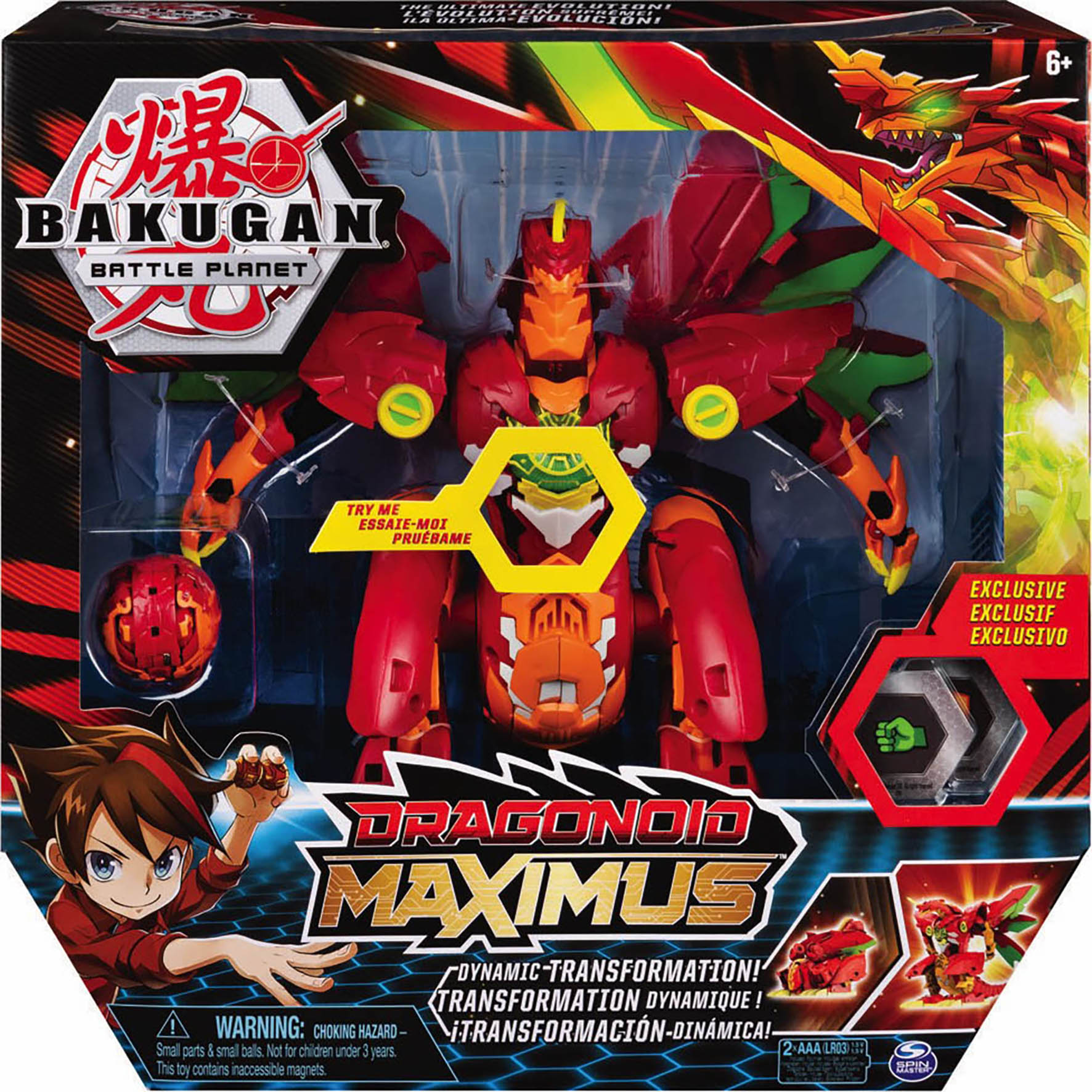 BAKUGAN DRAGONOID MAXIMUS TV